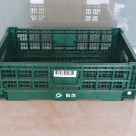 Transport storage basket for mechanical parts